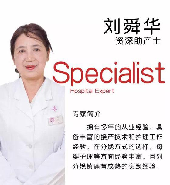 """温州最好的妇科医院_9月15日《温州医官》,我院资深助产士与您聊聊""""无痛分娩""""的 ..."""